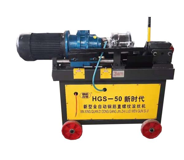 Máy Tiện Ren Sắt Thép HGS50